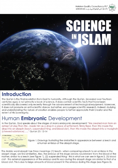 SCIENCE IN ISLAM